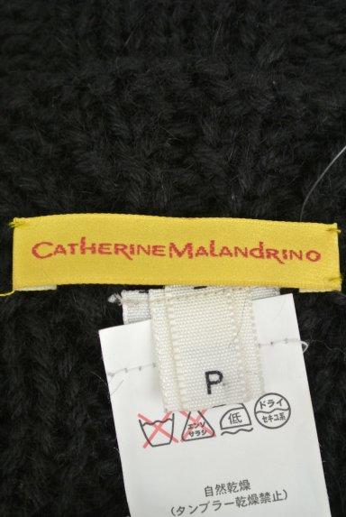 CATHERINE MALANDRINO(キャサリンマランドリーノ)カーディガン買取実績のタグ画像