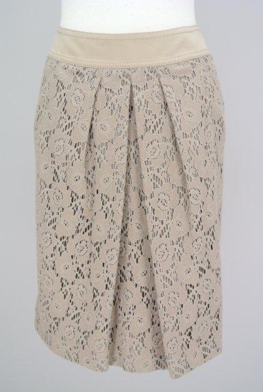 PHILOSOPHY DI ALBERTA FERRETTI(フィロソフィーアルベルタフィレッティ)スカート買取実績の前画像