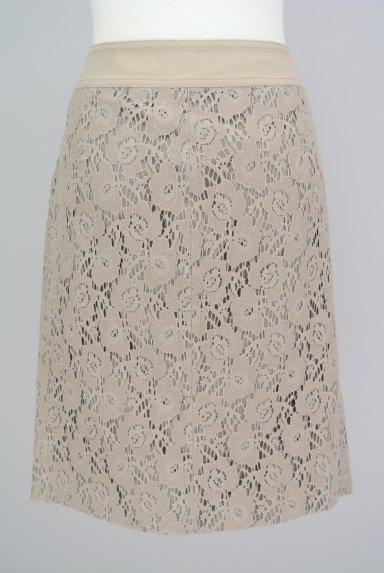 PHILOSOPHY DI ALBERTA FERRETTI(フィロソフィーアルベルタフィレッティ)スカート買取実績の後画像