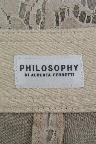PHILOSOPHY DI ALBERTA FERRETTI(フィロソフィーアルベルタフィレッティ)スカート買取実績のタグ画像