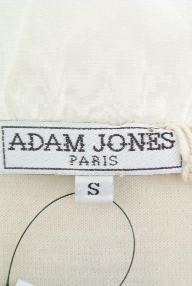 ADAM JONES(アダムジョーンズ)カーディガン買取実績のタグ画像