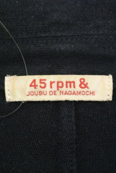 45rpm&(45アールピーエムアンド)アウター買取実績のタグ画像