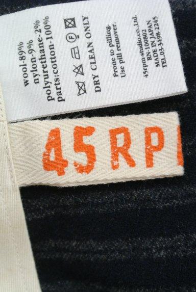 45rpm(45アールピーエム)スカート買取実績のタグ画像