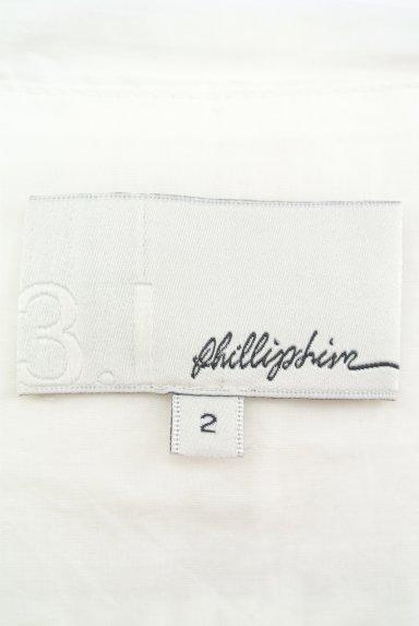3.1PHILLIP LIM(3.1フィリップリム)スカート買取実績のタグ画像