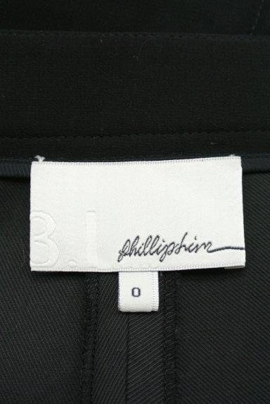 3.1PHILLIP LIM(3.1フィリップリム)パンツ買取実績のタグ画像