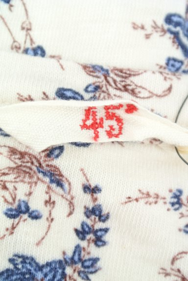 45'AI INDIGO(45アイインディゴ)シャツ買取実績のタグ画像