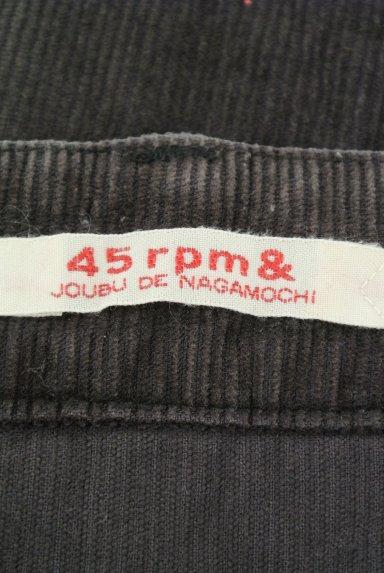 45rpm&(45アールピーエムアンド)スカート買取実績のタグ画像