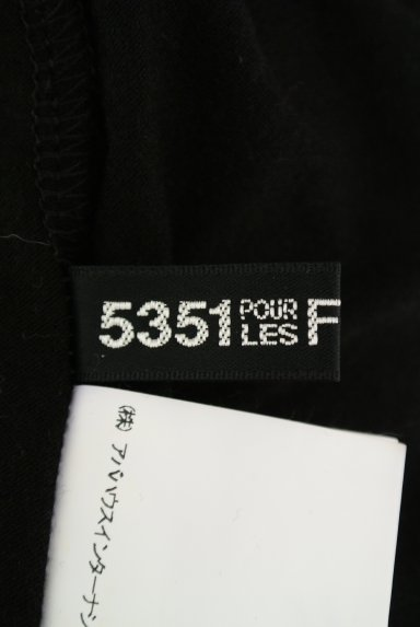 5351 POUR LES FEMMES(5351プーラ・ファム)ワンピース買取実績のタグ画像