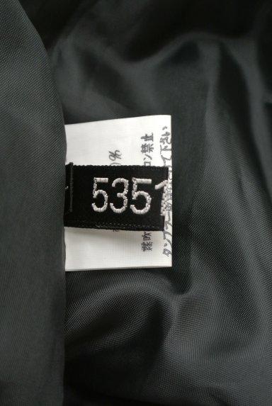5351 POUR LES FEMMES(5351プーラ・ファム)スカート買取実績のタグ画像