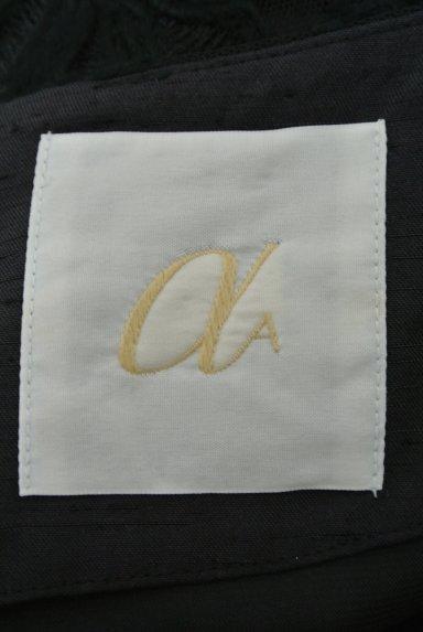 αA(アルファエー)ワンピース買取実績のタグ画像