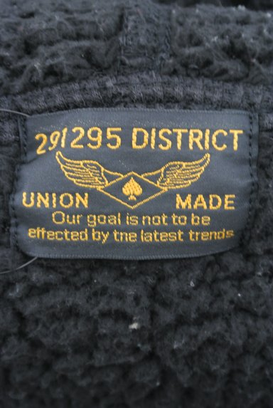 291295=HOMME(291295オム)Tシャツ・カットソー買取実績のタグ画像