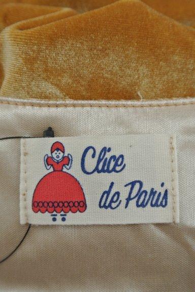 Clice de Paris(クリシェドゥパリス)ワンピース買取実績のタグ画像