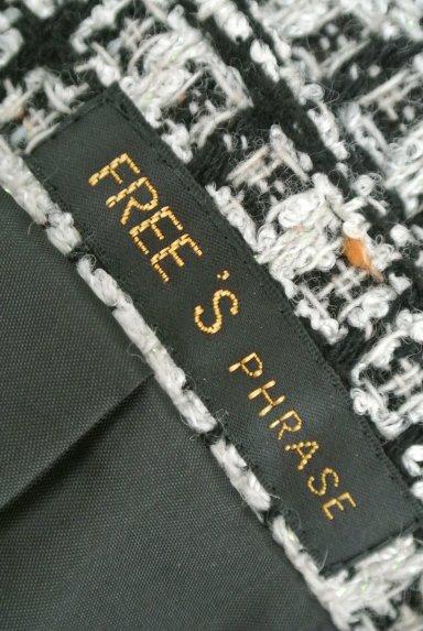FREE'S MART(フリーズマート)アウター買取実績のタグ画像