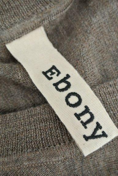 Ebonyivory(エボニーアイボリー)トップス買取実績のタグ画像