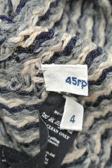 45rpm&(45アールピーエムアンド)トップス買取実績のタグ画像