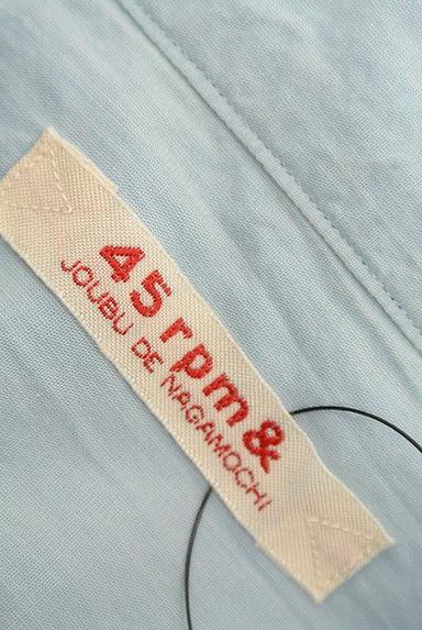 45rpm(45アールピーエム)シャツ買取実績のタグ画像