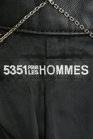 5351 POUR LES HOMMES(5351プール・オム)アウター買取実績のタグ画像