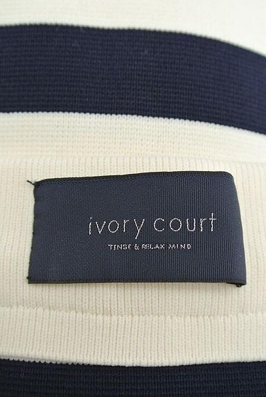 ivory court(アイボリーコート)スカート買取実績のタグ画像