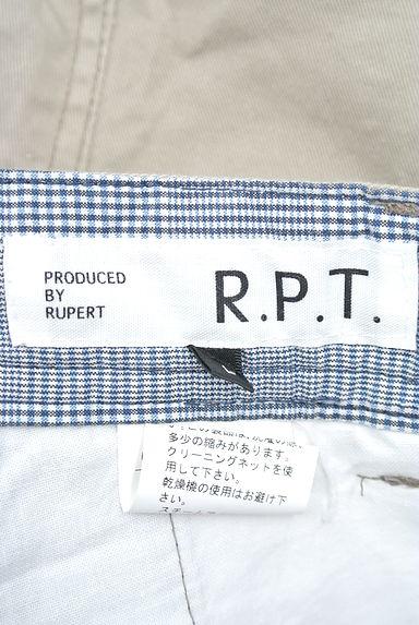 RUPERT(ルパート)パンツ買取実績のタグ画像