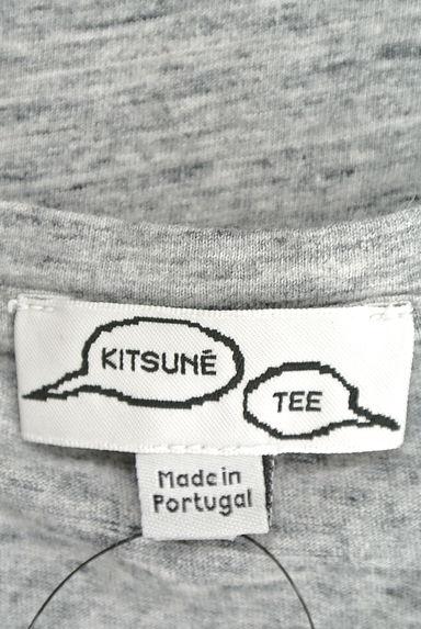 MAISON KITSUNE(メゾン キツネ)トップス買取実績のタグ画像