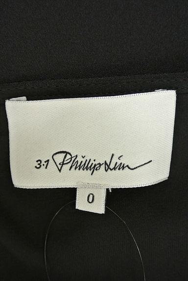 3.1PHILLIP LIM(3.1フィリップリム)ワンピース買取実績のタグ画像