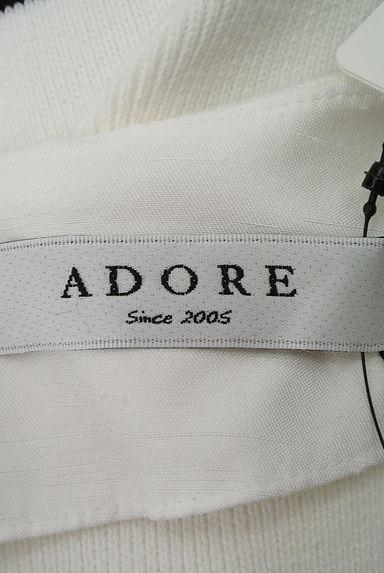 ADORE(アドーア)トップス買取実績のタグ画像