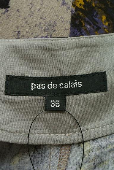 Pas de calais(パドカレ)ワンピース買取実績のタグ画像