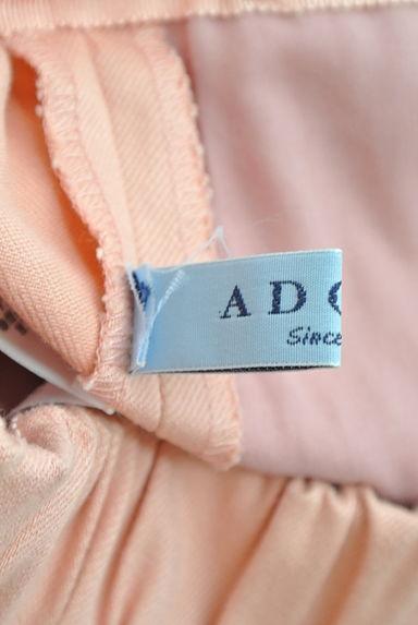 ADORE(アドーア)パンツ買取実績のタグ画像