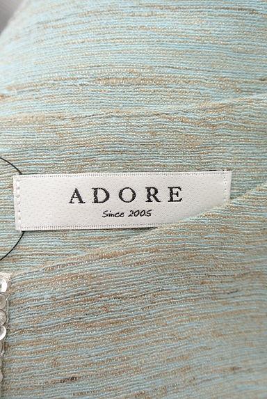 ADORE(アドーア)ワンピース買取実績のタグ画像