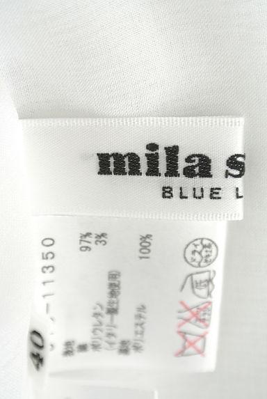 mila schon(ミラショーン)レディース キャミワンピース・ペアワンピース PR10172649大画像6へ