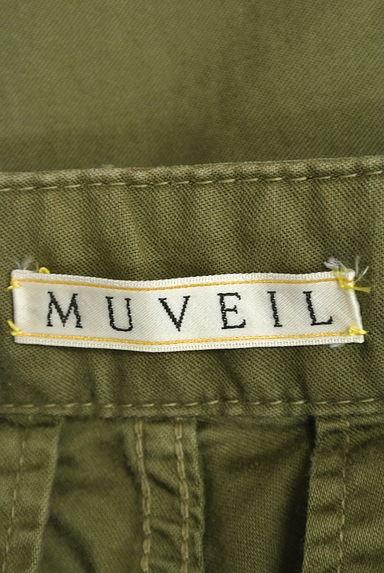 MUVEIL(ミュベール)パンツ買取実績のタグ画像