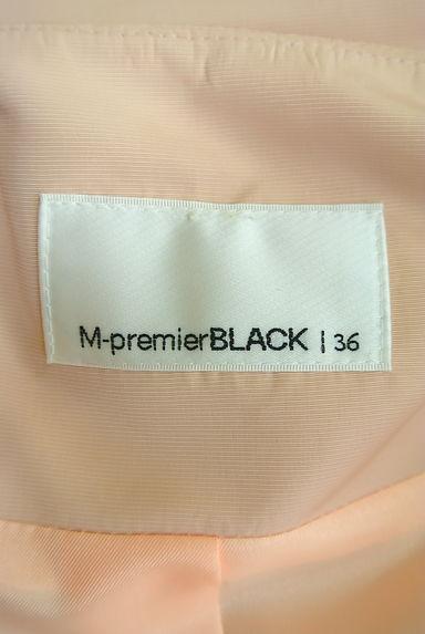 M-premier(エムプルミエ)レディース トレンチコート PR10177421大画像6へ