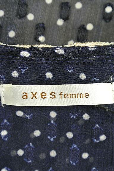 axes femme(アクシーズファム)レディース カットソー・プルオーバー PR10178421大画像6へ