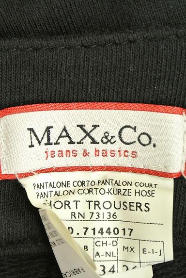 MAX&Co.(マックス&コー)レディース ショートパンツ・ハーフパンツ PR10182554大画像6へ