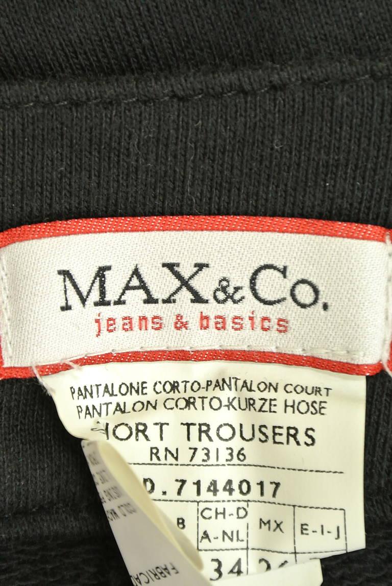 MAX&Co.商品番号PR10182554-大画像6