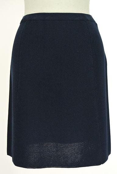 ANTEPRIMA(アンテプリマ)スカート買取実績の前画像