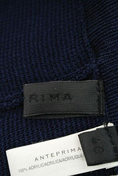 ANTEPRIMA(アンテプリマ)スカート買取実績のタグ画像