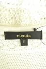 rienda商品番号PR10188368-6