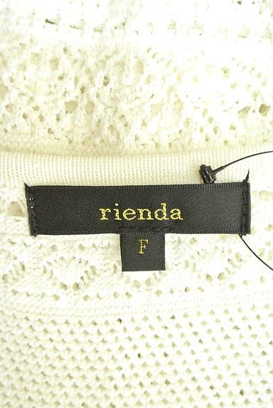 rienda(リエンダ)レディース ニット PR10188368大画像6へ