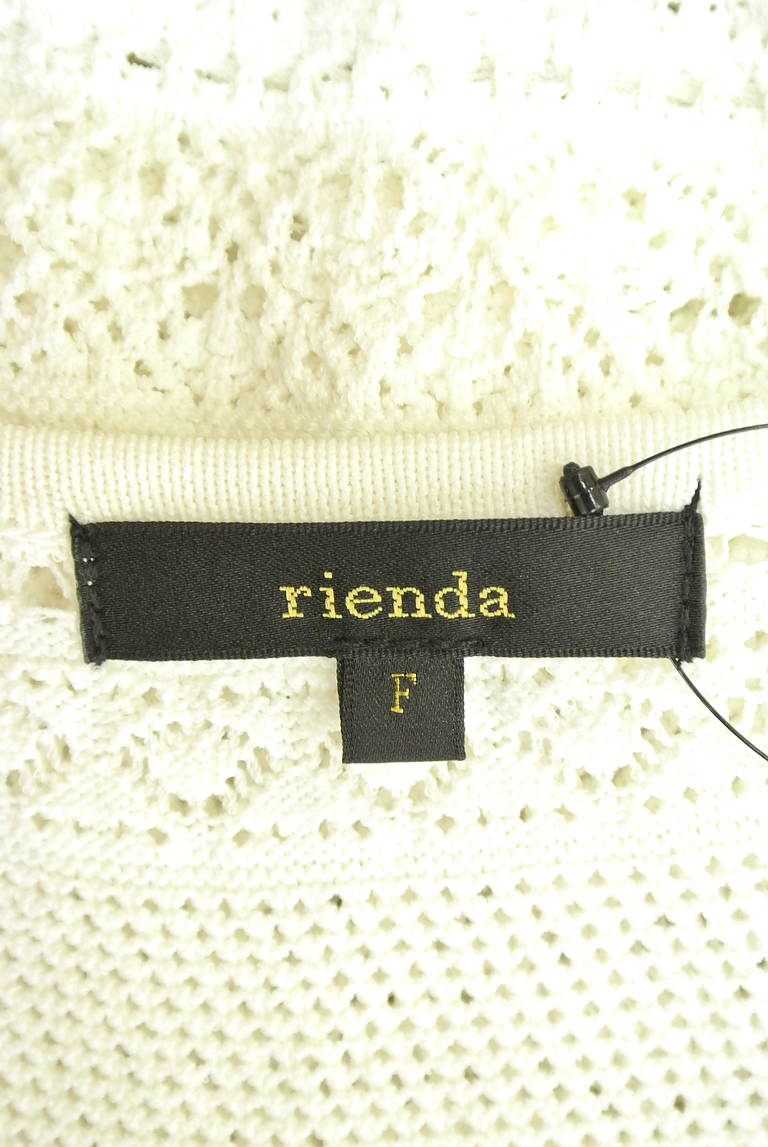 rienda商品番号PR10188368-大画像6