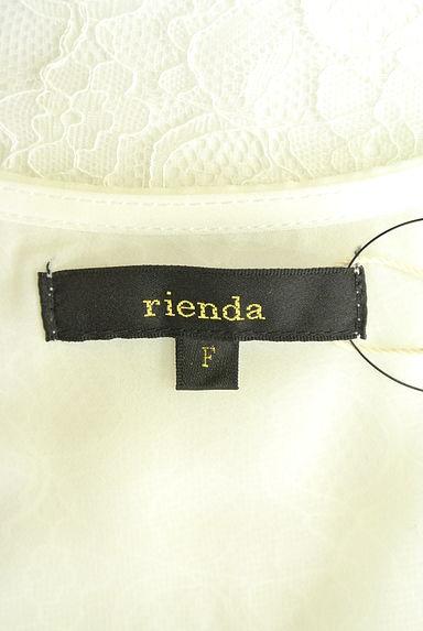 rienda(リエンダ)レディース カットソー・プルオーバー PR10188377大画像6へ