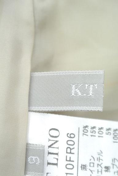 COMME CA DU MODE(コムサデモード)レディース スカート PR10188525大画像6へ