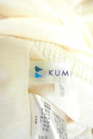 KUMIKYOKU(組曲)レディース カットソー・プルオーバー PR10188661大画像6へ