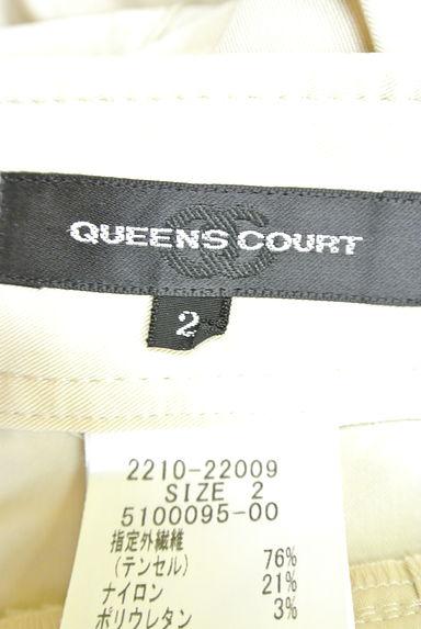 QUEENS COURT(クイーンズコート)レディース パンツ PR10188667大画像6へ