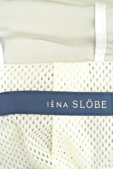 SLOBE IENA(スローブイエナ)アウター買取実績のタグ画像