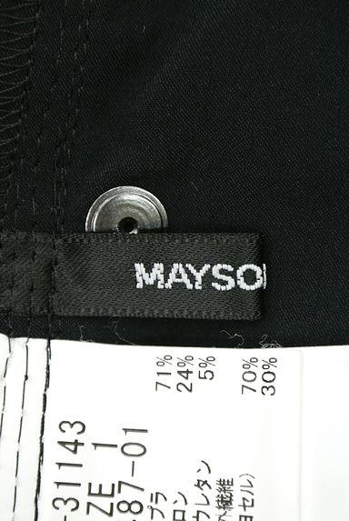 MAYSON GREY(メイソングレイ)レディース ショートパンツ・ハーフパンツ PR10189514大画像6へ