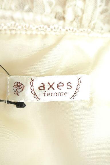 axes femme(アクシーズファム)レディース ベスト・ジレ PR10190648大画像6へ
