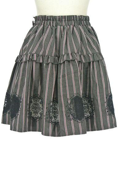 axes femme(アクシーズファム)レディース スカート PR10190650大画像2へ