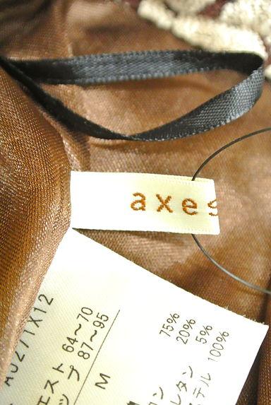 axes femme(アクシーズファム)レディース ミニスカート PR10190660大画像6へ