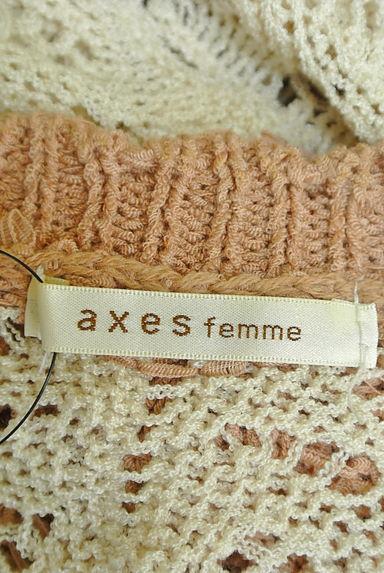 axes femme(アクシーズファム)レディース カーディガン・ボレロ PR10190665大画像6へ